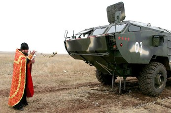 Priest Blesses Armored Vehicle